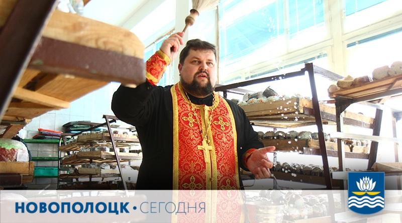 протоиерей Александр Шахович