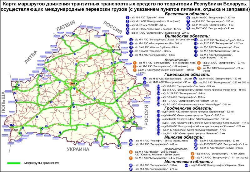 Карта. рус