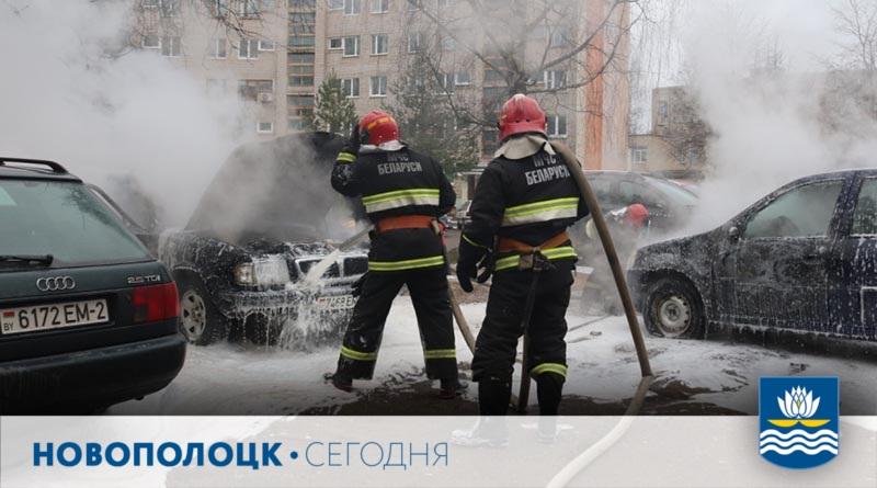 3 пожар 1-04-2020