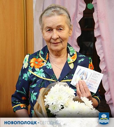 Валентина Плавкова1