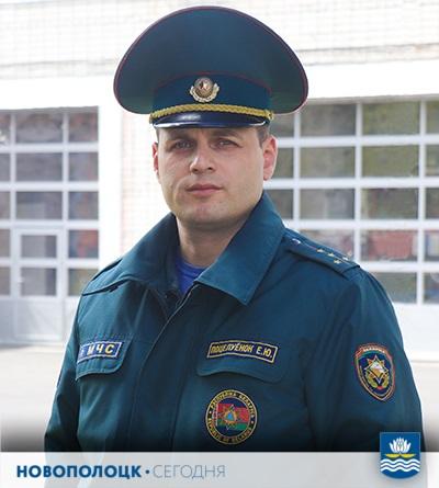 Евгений Поцулуёнок2