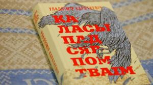 Продолжается прием заявок на второй сезон областного конкурса буктрейлеров «Книга с экрана»