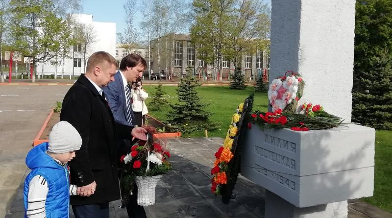 Памятник Костецкой