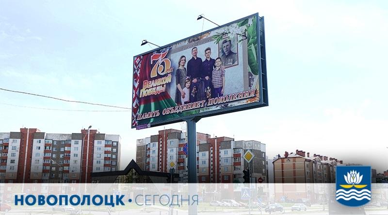 баннер_Сориных