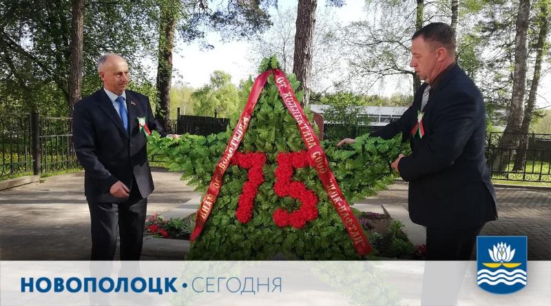 могила воинов 219 гвардейского стрелкового полка