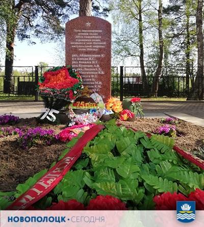 могила воинов 219 гвардейского стрелкового полка2