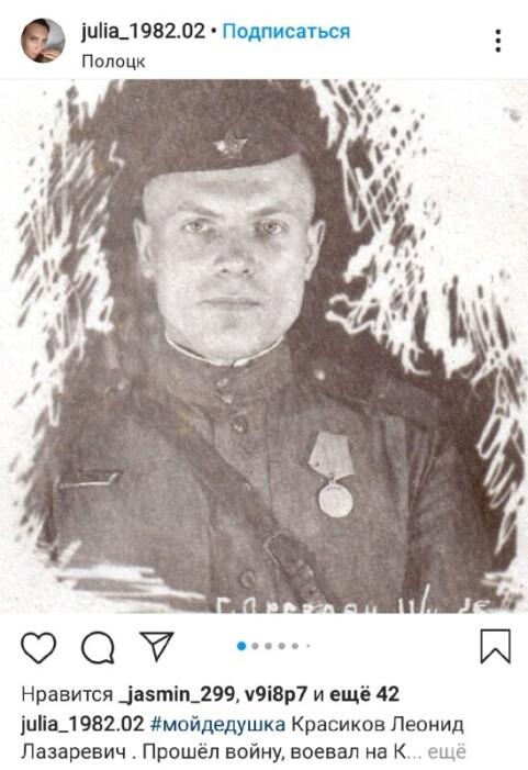 Портрет Победы 2