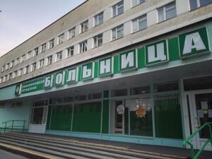 В Новополоцке зарегистрировано 273 случая заболевания коронавирусной инфекцией