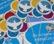 Пятеро новополочан отправятся на XIX Всемирный фестиваль молодежи и студентов в Сочи (+видео)