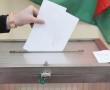 Выборы-2018. Памятка для избирателей