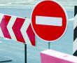 В Новополоцке вновь будет ограничено движение транспорта