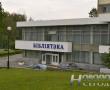 Названы лучшие публичные центры правовой информации. Новополоцк в числе победителей