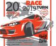 Зрелищное авто- и мотошоу обещают организаторы «Race Turn 2019» – соревнование по скоростному маневрированию пройдет в Новополоцке 20 апреля