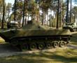 Военно-патриотический парк презентовали в Новополоцке ко Дню Победы