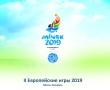 24 мая эстафета огня «Пламя мира» прибыла в Витебскую область