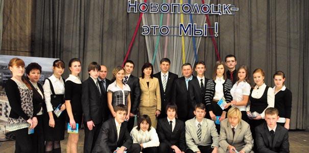 Церемония вручения удостоверений членам городского парламента детей и учащейся молодежи
