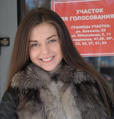 Виолетта Шарапова