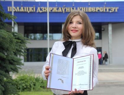 Ольга Михалевич