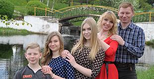 междунар день семьи