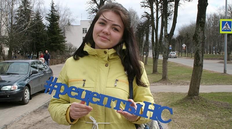 Ольга Ягур