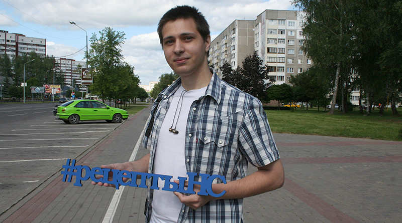 Aleksandr Kolosov