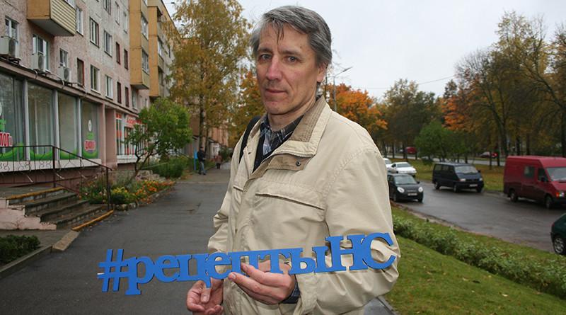 Dmitrij Sviljov