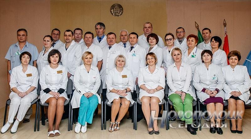 Administracija UZ «NCGB» i rukovoditeli strukturnyh podrazdelenij, 2017 god