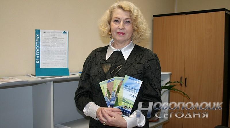 Ljudmila Tkachenko
