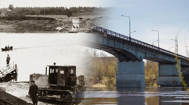 переправа-мост