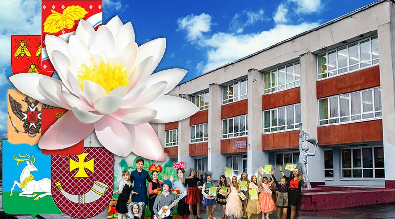 В Новополоцке стартует творческий проект Лілея сяброўства. Положение проекта