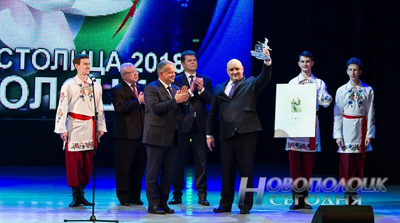 Novopolock_Kul'turnaja stolica 2018 (4)