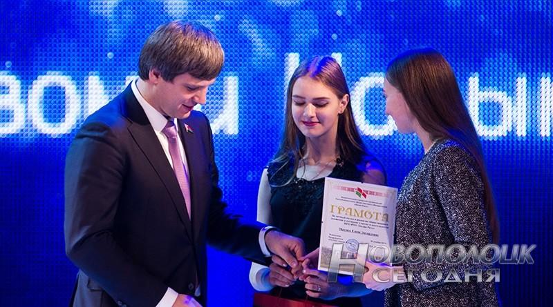 koncert ot Beloj Rusi (3)