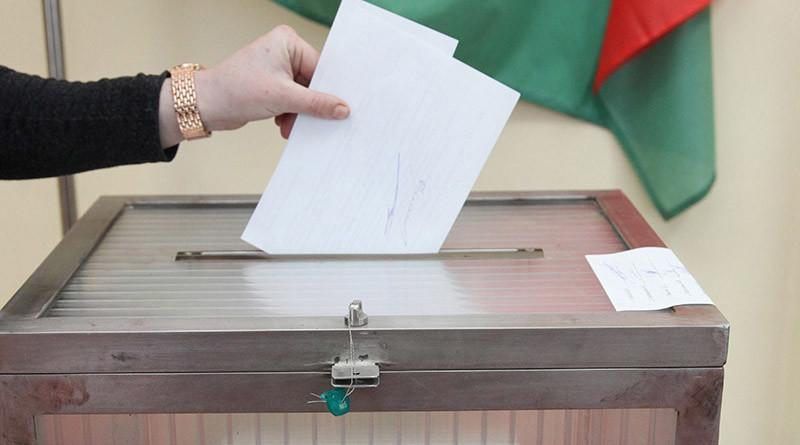 памятка избирателю