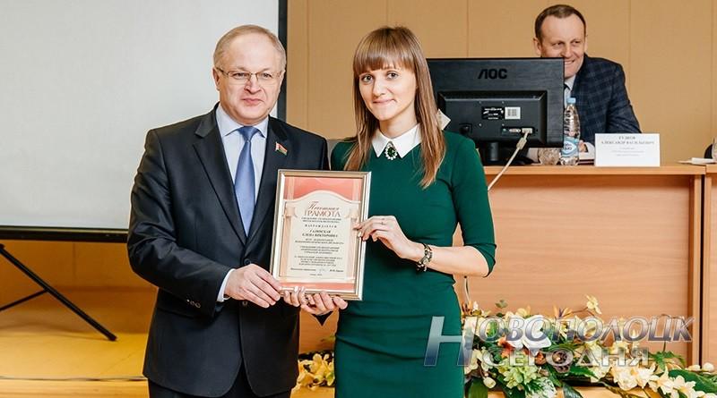 mediko-sanitarnyj sovet v Novopolocke (4)