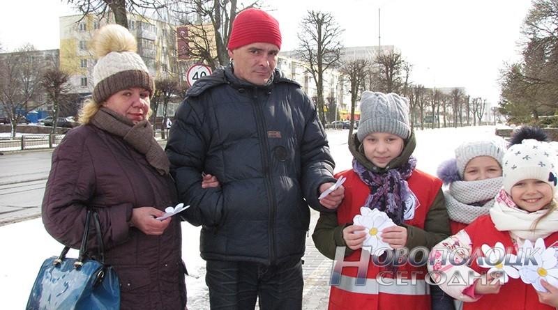 akcija belaja romashka v Novopolocke (3)