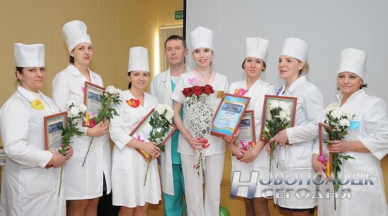 luchshaja medsestra 2018 Novopolock_