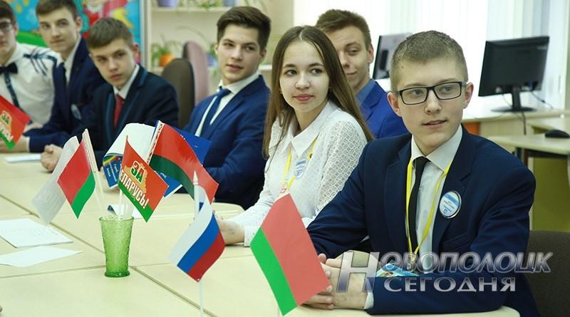 onlajn-vstrecha parlamenta detej i uchashhejsja molodezhi (3) - копия