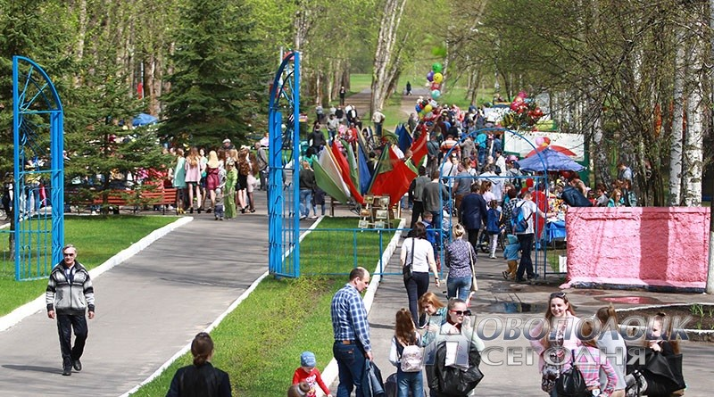 park kul'tury i otdyha Novopolocka (11)