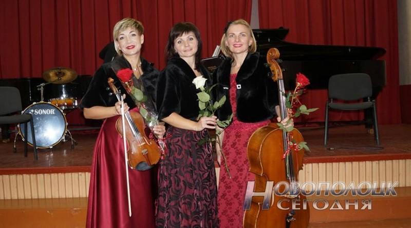 trio Gratia (2) - копия