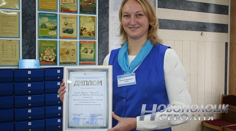 Tat'jana Zueva (2)