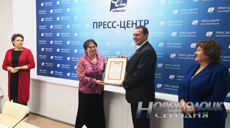 gazeta Novopolock segodnja pobeditel' Krepka sem'ja-krepka derzhava (4)