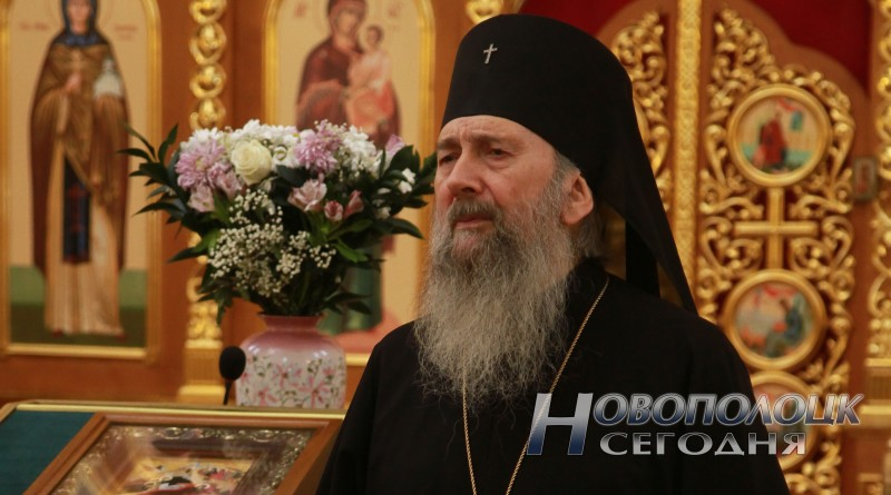 Архиепископ Полоцкий