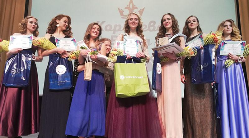 Koroleva vesna-2019