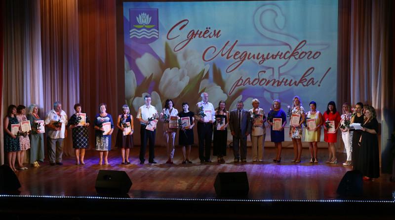Награждение медицинских работников Новополоцка