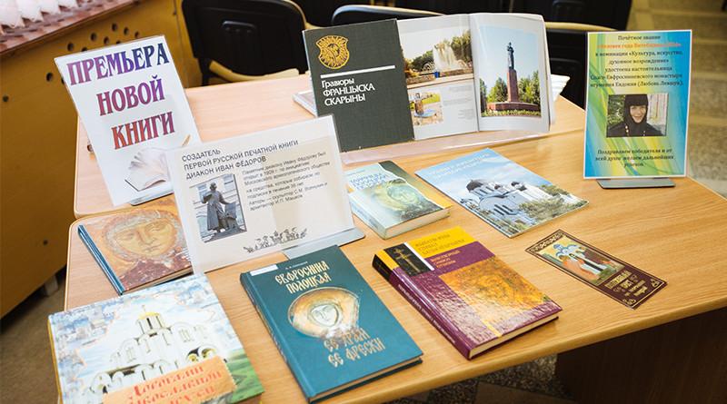Библиотека_книги