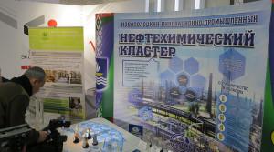 Нефтехимический кластер в Новополоцке. Мнение участников встречи по его развитию