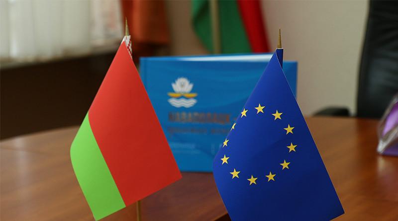 Беларусь и ЕС_сотрудничество