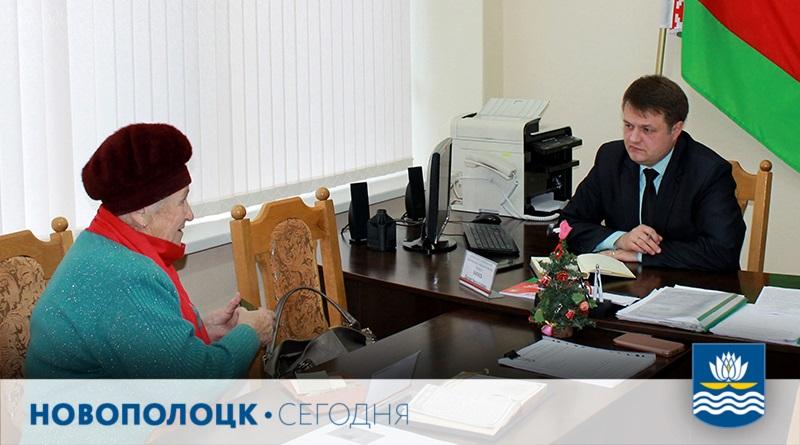 Денис Карась_прием граждан
