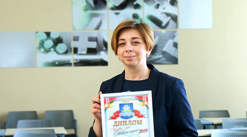 Елена Малей
