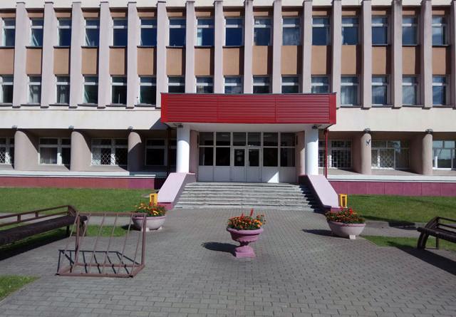 Центр гигиены